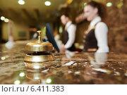 Купить «Hotel reception with bell», фото № 6411383, снято 22 апреля 2014 г. (c) Дмитрий Калиновский / Фотобанк Лори
