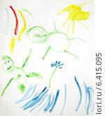 Купить «Детский рисунок красками - солнце, радуга, река, василек, зеленые человечки», иллюстрация № 6415095 (c) Наталья Горкина / Фотобанк Лори