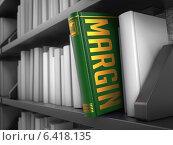 Книга под названием Margin стоит на книжной полке. Стоковое фото, фотограф Илья Урядников / Фотобанк Лори