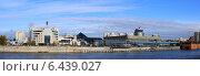 Панорама Пресненской набережной и Экспоцентра (2013 год). Редакционное фото, фотограф Жанна Кедрова / Фотобанк Лори
