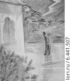 Купить «Рисунок. Прогулка в дождливый вечер.», иллюстрация № 6441507 (c) Олег Хархан / Фотобанк Лори