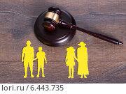 Купить «Family divorce concept», фото № 6443735, снято 17 июля 2014 г. (c) Андрей Попов / Фотобанк Лори