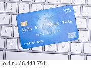 Купить «Online shopping concept», фото № 6443751, снято 17 июля 2014 г. (c) Андрей Попов / Фотобанк Лори