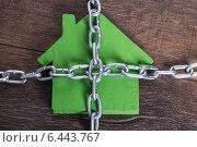 Купить «Home privacy concept», фото № 6443767, снято 17 июля 2014 г. (c) Андрей Попов / Фотобанк Лори