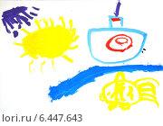 """Купить «Детский рисунок гуашью """"Катерок и золотая рыбка""""», иллюстрация № 6447643 (c) Наталья Горкина / Фотобанк Лори"""
