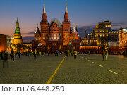 Красная площадь вечером, исторический музей (2014 год). Редакционное фото, фотограф Александр Маркин / Фотобанк Лори