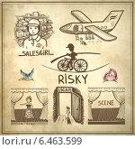 Купить «Рисунок чернилами с различными иллюстрациями», иллюстрация № 6463599 (c) Олеся Каракоця / Фотобанк Лори