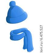 Купить «Синяя зимняя шапка с шарфом на белом фоне», иллюстрация № 6475527 (c) Алексей Зайцев / Фотобанк Лори