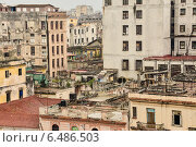 Вид на крыши города Гавану. Столица Кубы (2014 год). Стоковое фото, фотограф Александра / Фотобанк Лори