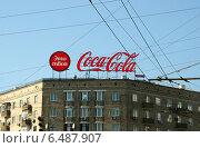"""Купить «""""Это твоя Coca-Cola"""", рекламная вывеска на крыше здания», эксклюзивное фото № 6487907, снято 28 сентября 2014 г. (c) Щеголева Ольга / Фотобанк Лори"""