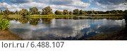 Осенне озеро. Стоковое фото, фотограф Устименко Антон / Фотобанк Лори
