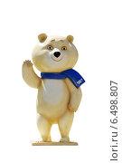 Купить «Талисманы зимних Олимпийских игр 2014 года: медведь», фото № 6498807, снято 31 июля 2014 г. (c) Денис Иванов / Фотобанк Лори