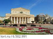 Купить «Москва, Театральная площадь, Большой театр и ЦУМ», фото № 6502991, снято 29 июля 2014 г. (c) Денис Ларкин / Фотобанк Лори