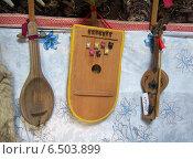 Казахские музыкальные инструменты. Стоковое фото, фотограф Вячеслав Палес / Фотобанк Лори