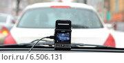 Купить «Видеорегистратор автомобильный gmini magiceye HD300 ведет видеозапись дорожной обстановки», фото № 6506131, снято 31 января 2013 г. (c) Олег Пчелов / Фотобанк Лори