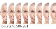 Возрастные изменения женщины. Процесс старения. Стоковое фото, фотограф Валентина Разумова / Фотобанк Лори
