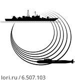 Гидролокатор. Силуэт военного корабля и подводной лодки. Стоковая иллюстрация, иллюстратор Сергей Скрыль / Фотобанк Лори