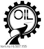 Нефтепровод. Стоковая иллюстрация, иллюстратор Сергей Скрыль / Фотобанк Лори