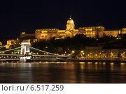 Ночной Будапешт. Будайский дворец (2014 год). Стоковое фото, фотограф Сластникова Татьяна / Фотобанк Лори