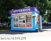 """Купить «Киоск """"Мороженое"""", Москва», эксклюзивное фото № 6519275, снято 3 июля 2009 г. (c) lana1501 / Фотобанк Лори"""