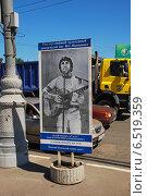 Купить «Афиша с изображением Владимира Высоцкого на Таганской площади в Москве», эксклюзивное фото № 6519359, снято 3 июля 2009 г. (c) lana1501 / Фотобанк Лори