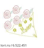 Букет роз на белом фоне. Стоковая иллюстрация, иллюстратор ElenaGumerova / Фотобанк Лори