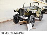 Купить «Советский военный полноприводный ГАЗ-64 на ВДНХ», эксклюзивное фото № 6527963, снято 12 августа 2014 г. (c) Алёшина Оксана / Фотобанк Лори