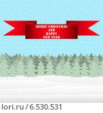 Купить «Новогодняя открытка», иллюстрация № 6530531 (c) Мастепанов Павел / Фотобанк Лори