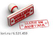 Купить «Сделано в Австрии (Made in Austria). Печать и оттиск», иллюстрация № 6531459 (c) WalDeMarus / Фотобанк Лори