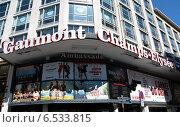 Купить «Кинотеатр Gaumont в Париже», фото № 6533815, снято 31 августа 2009 г. (c) Евгения Шитюк / Фотобанк Лори