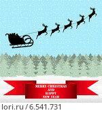 Купить «Новогодняя открытка с Санта Клаусом», иллюстрация № 6541731 (c) Мастепанов Павел / Фотобанк Лори