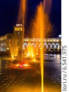 Купить «Цвето-музыкальные фонтаны на центральной площади Еревана. Армения», фото № 6541975, снято 4 июля 2013 г. (c) Евгений Ткачёв / Фотобанк Лори