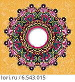 Купить «Круглая декоративная рамка, цветочный фон, Мандала», иллюстрация № 6543015 (c) Олеся Каракоця / Фотобанк Лори