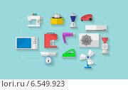 Купить «Плоские иконки на тему домашнего хозяйства», иллюстрация № 6549923 (c) Oleksandr Yershov / Фотобанк Лори