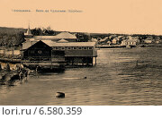 Купить «Старая открытка. Вид Геленджика.», иллюстрация № 6580359 (c) Игорь Архипов / Фотобанк Лори