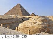 Пирамида (2014 год). Стоковое фото, фотограф Николай Михайловский / Фотобанк Лори
