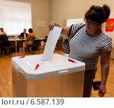 Купить «Голосование», фото № 6587139, снято 9 июня 2014 г. (c) Дарья Филин / Фотобанк Лори