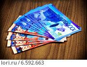 Купить «Деньги Казахстана (тенге)», фото № 6592663, снято 7 августа 2013 г. (c) ElenArt / Фотобанк Лори