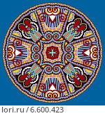 Купить «Круглый декоративный геометрический узор», иллюстрация № 6600423 (c) Олеся Каракоця / Фотобанк Лори