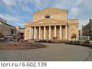 Купить «Государственный Большой Театр, Москва», эксклюзивное фото № 6602139, снято 26 октября 2014 г. (c) lana1501 / Фотобанк Лори