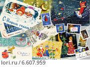 Купить «Новый год. Коллаж из марок и открыток, выпущенных в СССР», иллюстрация № 6607959 (c) Евгений Мухортов / Фотобанк Лори