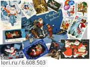 Купить «Дед Мороз на Советских открытках. Коллаж», иллюстрация № 6608503 (c) Евгений Мухортов / Фотобанк Лори