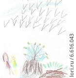 """Купить «Детский рисунок """"Весенний огород""""», иллюстрация № 6616043 (c) Светлана Шимкович / Фотобанк Лори"""
