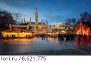 Купить «Rathaus and Christmas market in Vienna», фото № 6621775, снято 19 ноября 2017 г. (c) Sergey Borisov / Фотобанк Лори