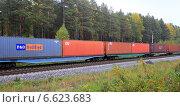 Перевозка через Сибирь грузовых контейнеров (2014 год). Редакционное фото, фотограф Анатолий Матвейчук / Фотобанк Лори