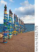 Купить «Стражи мыса Бурхан на острове Ольхон», фото № 6623775, снято 4 ноября 2014 г. (c) Момотюк Сергей / Фотобанк Лори