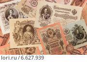 Деньги царской России до 1917 года. Стоковое фото, фотограф Андрей Кудряшов. / Фотобанк Лори