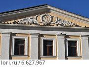 Купить «Фрагмент здания. Пятницкая улица, 16. (Бывший дом Варгиных). Москва», эксклюзивное фото № 6627967, снято 2 ноября 2014 г. (c) lana1501 / Фотобанк Лори