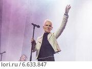 Купить «Концерт группы Roxette в Магнитогорске», фото № 6633847, снято 7 ноября 2014 г. (c) Василий Уринцев / Фотобанк Лори