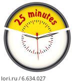 Купить «Интервал времени 25 минут (25 minutes). Часы с надписью», иллюстрация № 6634027 (c) WalDeMarus / Фотобанк Лори